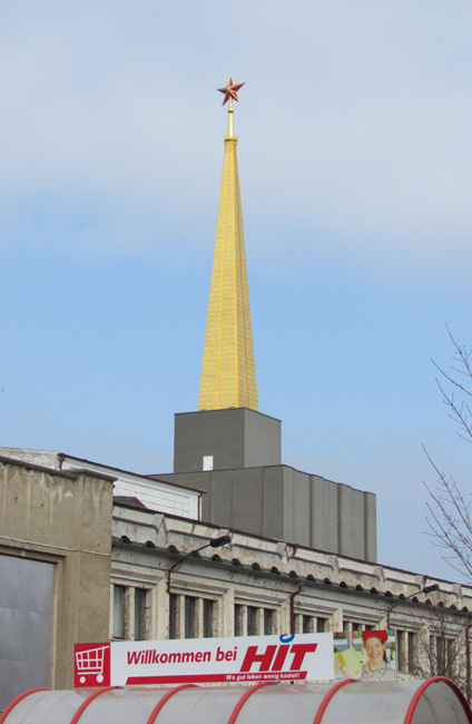 Sowjetischer Pavillon